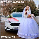 Агентство Свадебные кортежи Vlg, фото №4